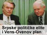srpske_politicke_elite_i_vens_ovenov_plan