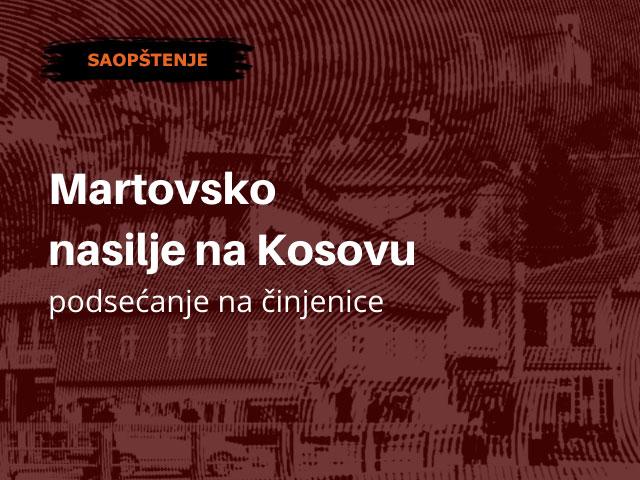 Martovsko nasilje na Kosovu – podsećanje na činjenice