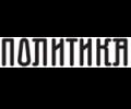 """(srpski) Protiv zaborava slučaja """"Hladnjača"""""""