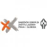 logo_fhp_sandzacki_odbor