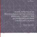 post_modul_stragerija_srp