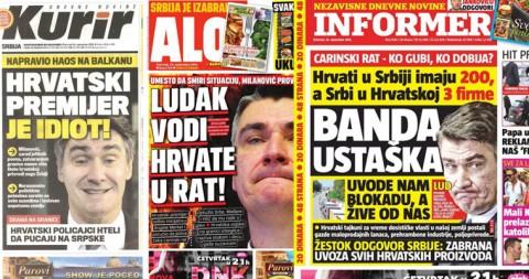 (srpski) Nedopustivo ratnohuškačko novinarstvo devedesetih