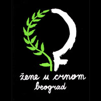 (srpski) Pamtimo zločin u Orahovcu: 21 godina od zločina nad srpskim civilima