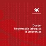 Dosije_Deportacije-logo-sr