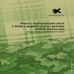 Pravni i institucionalni okviri potreba civilnih žrtava rata - sr