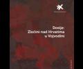 Dosije: Zločini nad Hrvatima u Vojvodini
