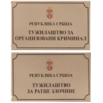 tuzilastvo_za_rz