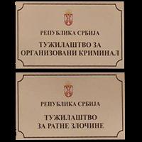 Huseina Mujanovića treba izručiti BiH