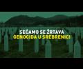 (srpski) Pamtimo genocid u Srebrenici