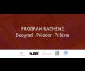 Javni poziv  za učešće u programu razmene Beograd-Prijedor-Priština