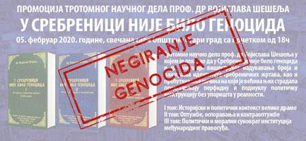 Negiranje-genocida