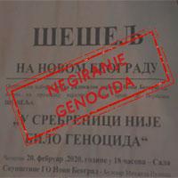 Ministarstvo unutrašnjih poslova da zabrani negiranje genocida u sali Skupštine GO Novi Beograd