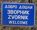 Krivična prijava za ubistvo Himze Fazlića u maju 1992. godine