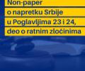 Non-paper Evropske komisije o trenutnom stanju u Poglavljima 23 i 24: Za prevazilaženje nasleđa prošlosti potrebno je unaprediti regionalnu saradnju