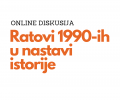 """NAJAVA: Online debata """"Ratovi 1990-ih u nastavi istorije"""""""