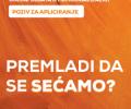 (srpski) Poziv za učešće na debati o memorijalizaciji pod nazivom: Premladi da se sećamo?