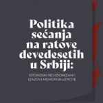 politike-secanja-sr